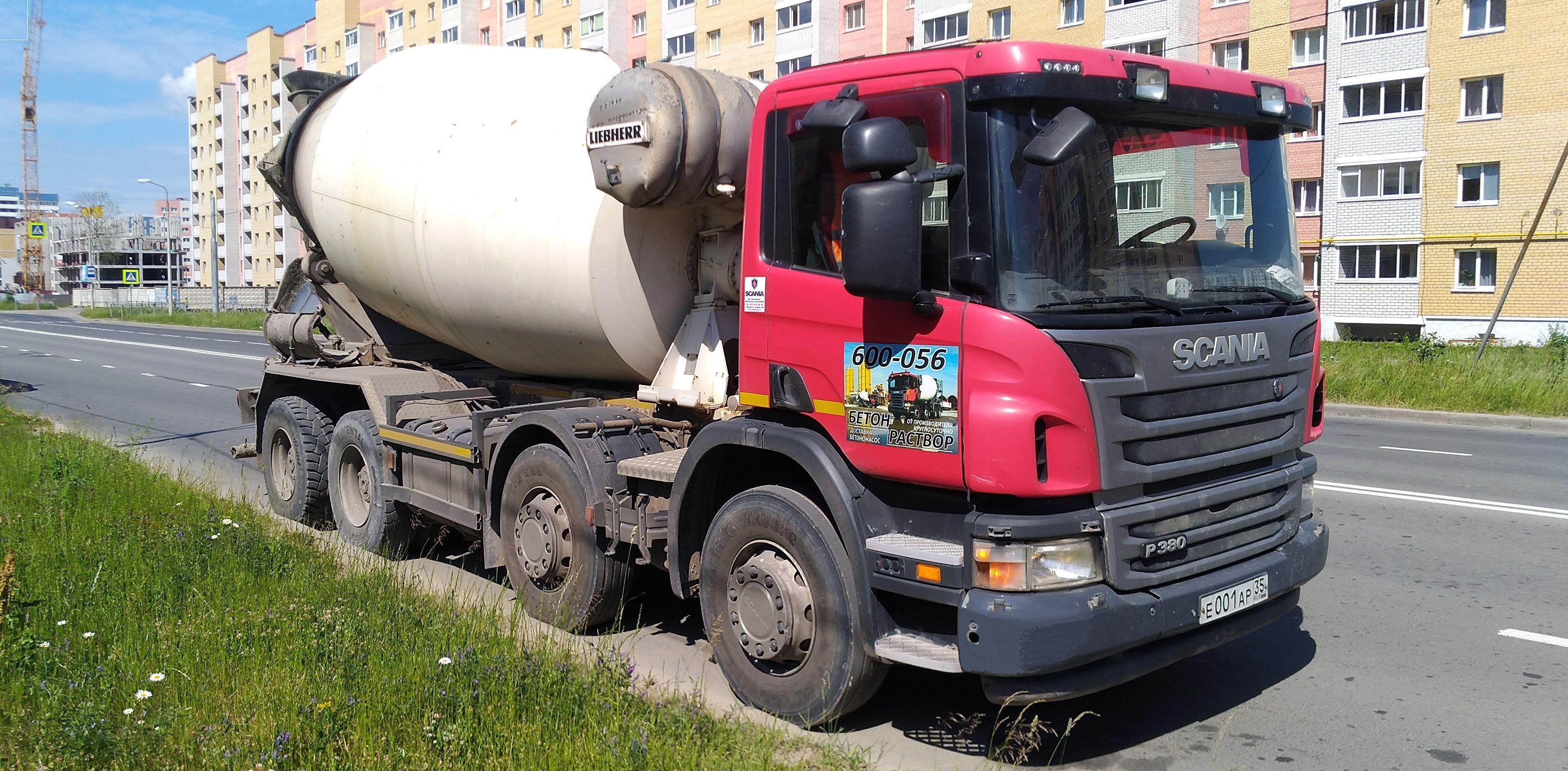 Купить бетон в череповце с доставкой цена температура бетонной смеси перед укладкой